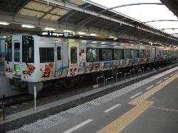 20011216.jpg