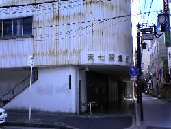 20040810a.jpg