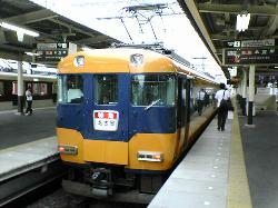 20040910a.JPG