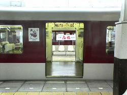20040910c.JPG