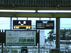 20040910d.JPG