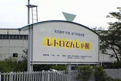 20040911b.jpg