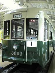 20040911d.jpg