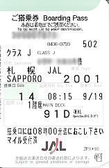 20040919-1.jpg