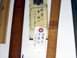20040920-14.jpg