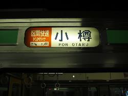 20040920-4.jpg