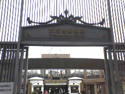 20040926-1.jpg