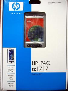 20041006.jpg