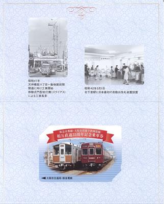 20041102-a.jpg