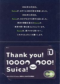 20041120a.jpg
