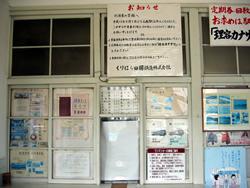 20041129-3.jpg