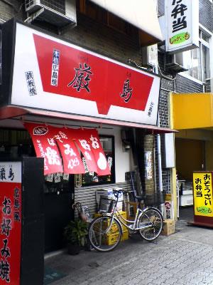 itsukushima3.jpg