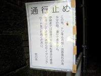060620073