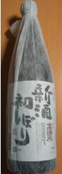 20041218-3