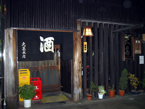 20050118-1