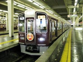 20080101_017b