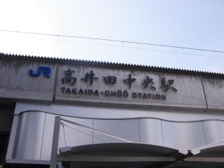 20080309_030