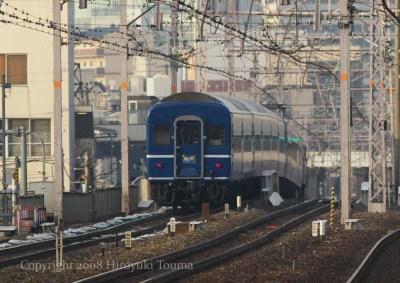 20080315_020