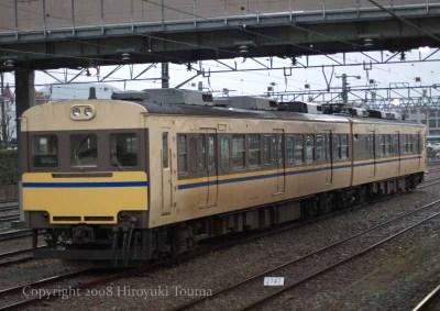 20080320_097
