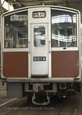 20080323_044