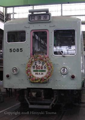 20080323_062