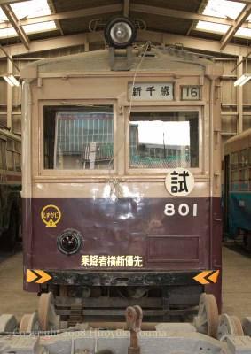 20080323_094