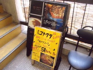 20080503_004
