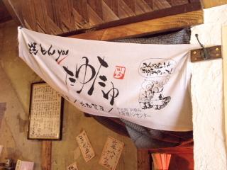 20080503_006