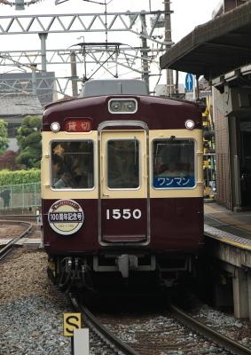 20080524b_054