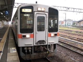 20080823_008