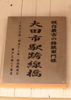 20080831_017