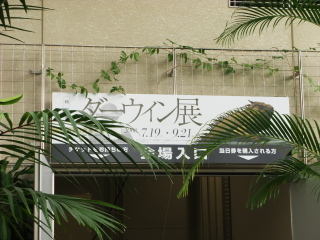 20080914_002