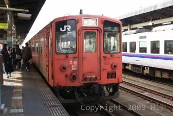 200903211_020