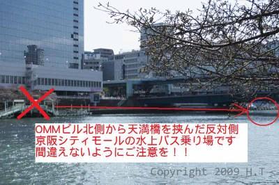 20090329_035