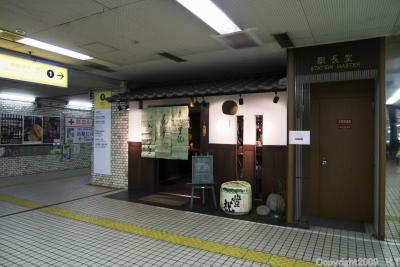 20090524_003