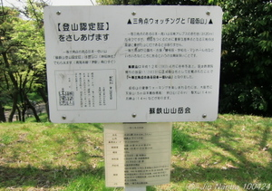20100424_010