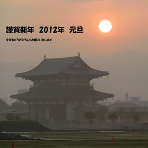 20091129_002