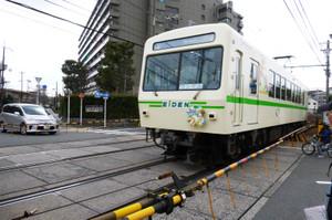 P1000816
