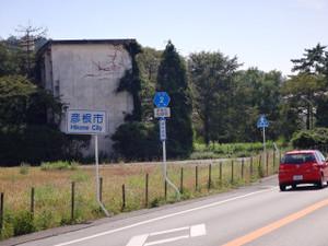 20140921_010