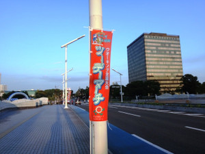 20140927_004
