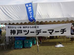 20141004_003