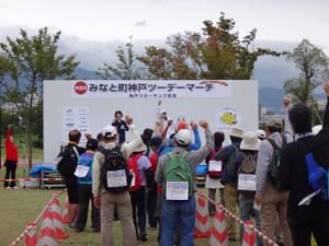 20141005_004