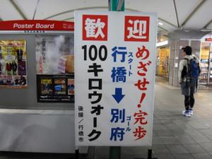 20141011_007