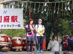 20141011_028