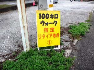 20141011_044