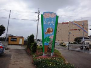 20141011_074