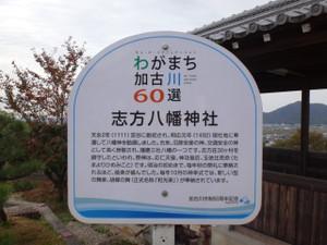 20141108_033