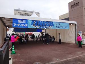 20141108_063