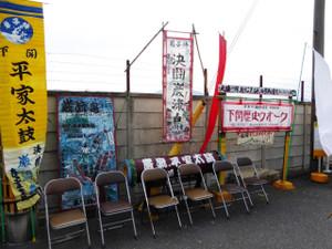 20141115_104