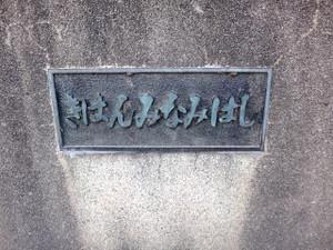 20140215_018